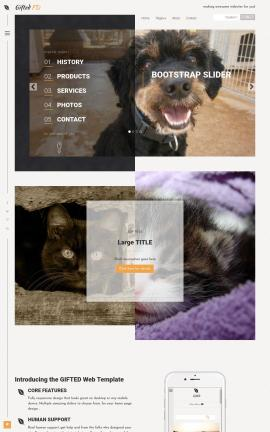 Gifted Animal-shelter Website Template